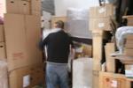 преместване на складове в страната