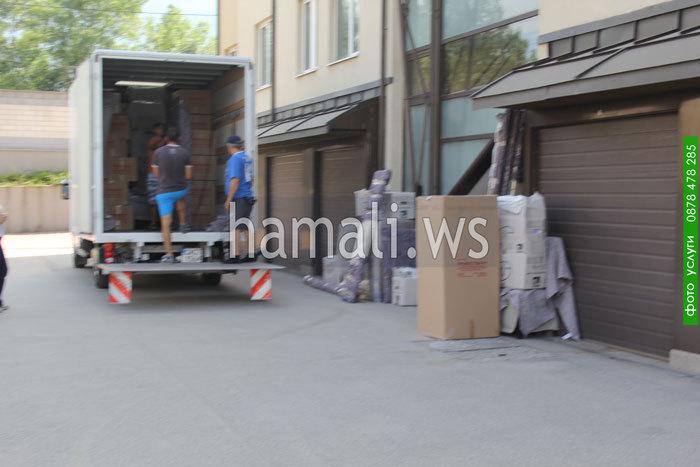 качване и сваляне на товари с камион