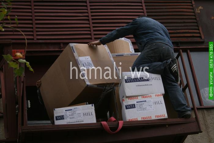 преместване на складове извън България