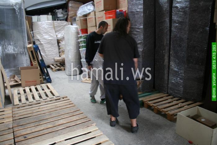 транспортиране на складове в страната