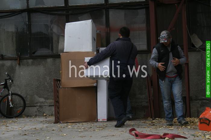 пренасяне на товари в складове от хамали