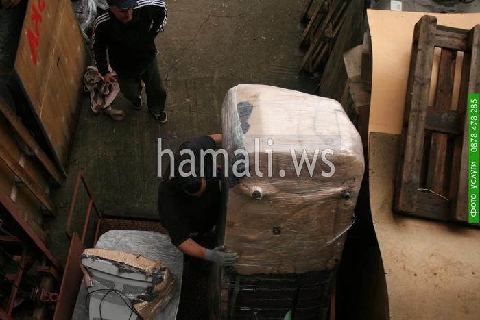 преместване на складове по поръчка