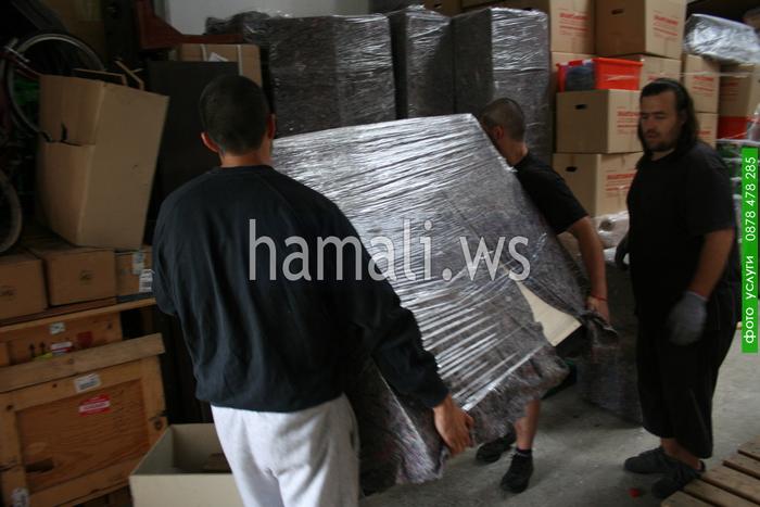 Пренасяне на товари с хамали чрез немски транспортни одеяла